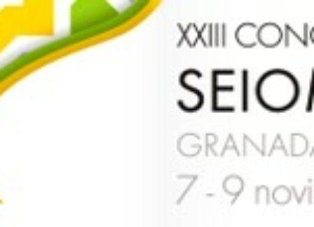 CONVOCATORIA 11 BECAS FEIOMM INSCRIPCIÓN al XXIII Congreso SEIOMM 2018_Granada